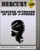 Thumbnail Mercury Mariner Outboard 30 40 Hp 4-stroke Factory Service Repair Manual