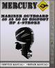 Thumbnail Mercury Mariner Outboard 40 45 50 50 BIGFOOT Hp 4-stroke Factory Service Repair Manual
