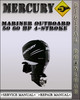 Thumbnail Mercury Mariner Outboard 50 60 Hp 4-stroke Factory Service Repair Manual