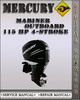 Thumbnail Mercury Mariner Outboard 115 Hp 4-stroke Factory Service Repair Manual