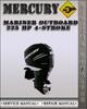 Thumbnail Mercury Mariner Outboard 225 Hp 4-stroke Factory Service Repair Manual