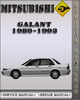 Thumbnail 1989-1993 Mitsubishi Galant Factory Service Repair Manual 1990 1991 1992