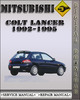 Thumbnail 1992-1995 Mitsubishi Colt Lancer Factory Service Repair Manual 1993 1994