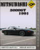 Thumbnail 1991 Mitsubishi 3000GT Factory Service Repair Manual