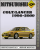 Thumbnail 1996-2000 Mitsubishi Colt Lancer Factory Service Repair Manual 1997 1998 1999