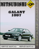 Thumbnail 1997 Mitsubishi Galant Factory Service Repair Manual