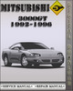 Thumbnail 1992-1996 Mitsubishi 3000GT Factory Service Repair Manual 1993 1994 1995