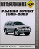 Thumbnail 1999-2002 Mitsubishi Pajero Sport Factory Service Repair Manual 2000 2001