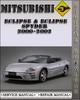 Thumbnail 2000-2002 Mitsubishi Eclipse & Eclipse Spyder Factory Service Repair Manual 2001