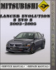 Thumbnail 2003-2005 Mitsubishi Lancer Evolution 8 EVO 8 Factory Service Repair Manual 2004