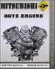 Thumbnail Mitsubishi 6G72 Engine Factory Service Repair Manual