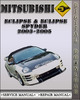 Thumbnail 2003-2005 Mitsubishi Eclipse & Eclipse Spyder Factory Service Repair Manual 2004
