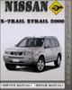 Thumbnail 2006 Nissan X-trail Xtrail Factory Service Repair Manual