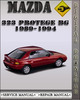 Thumbnail 1989-1994 Mazda 323 Protege BG Factory Service Repair Manual 1990 1991 1992 1993