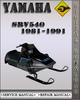 Thumbnail 1981-1991 Yamaha SRV540 Factory Service Repair Manual 1982 1983 1984 1985 1986 1987 1988 1989 1990