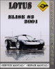 Thumbnail 2001 Lotus Elise S2 Factory Service Repair Manual