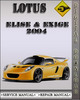 Thumbnail 2004 Lotus Elise & Exige Factory Service Repair Manual