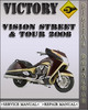Thumbnail 2008 Victory Vision Street & Tour Factory Service Repair Manual
