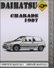 Thumbnail 1987 Daihatsu Charade Factory Service Repair Manual