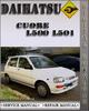 Thumbnail Daihatsu Cuore L500 L501 Factory Service Repair Manual