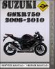 Thumbnail 2008-2010 Suzuki GSXR750 Factory Service Repair Manual 2009