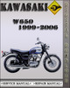 Thumbnail 1999-2006 Kawasaki W650 Factory Service Repair Manual 2000 2001 2002 2003 2004 2005
