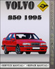 Thumbnail 1995 Volvo 850 Factory Service Repair Manual