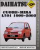 Thumbnail 1999-2003 Daihatsu Cuore-Mira L701 Factory Service Repair Manual 2000 2001 2002