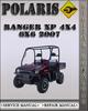 Thumbnail 2007 Polaris Ranger XP 700 4X4 6X6 Factory Service Repair Manual