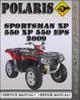 Thumbnail 2009 Polaris Sportsman XP 550 XP 550 EPS Factory Service Repair Manual