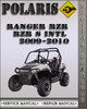 Thumbnail 2009-2010 Polaris Ranger RZR RZR S INTL Factory Service Repair Manual