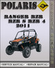 Thumbnail 2011 Polaris Ranger RZR RZR S RZR 4 Factory Service Repair Manual