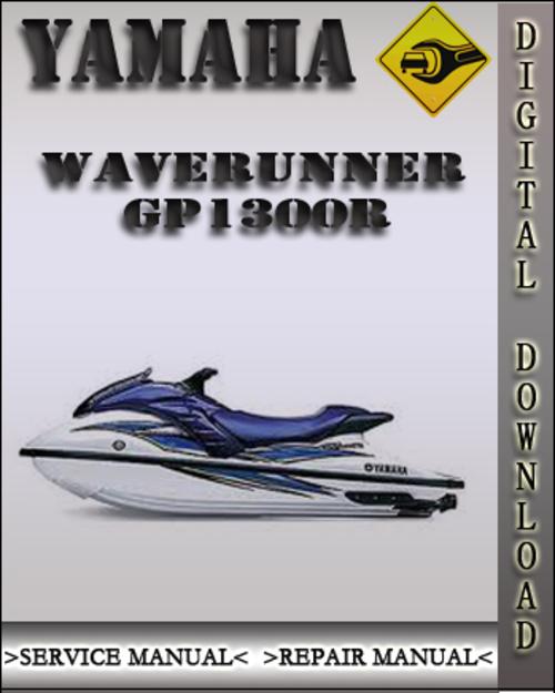 2003 2005 yamaha waverunner gp1300r factory service repair. Black Bedroom Furniture Sets. Home Design Ideas