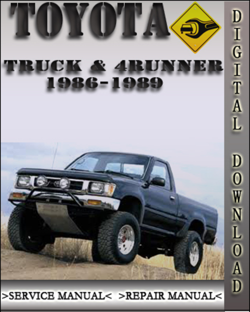 pay for 1986 1989 toyota truck   4runner factory service repair manual 1987 1988 1988 toyota pickup service manual 1988 toyota pickup service manual