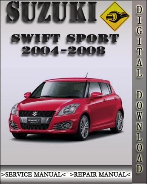2004 2008 suzuki swift sport factory service repair manual 2005 200 rh tradebit com Store Workshop Manual Ford Workshop Manuals