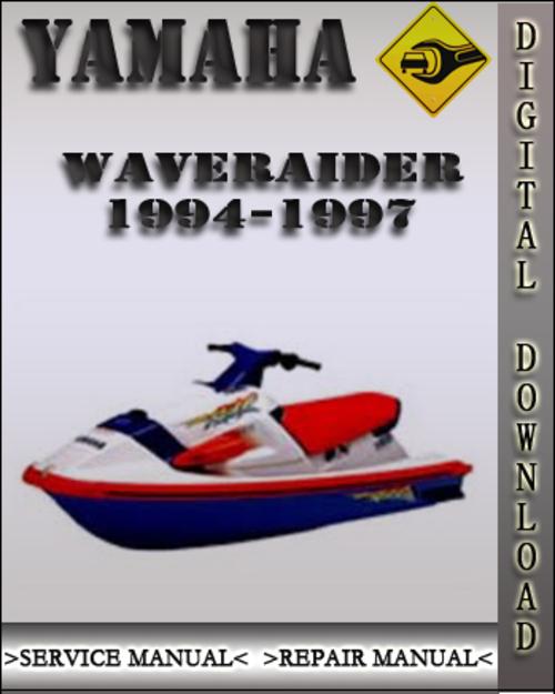 1994-1997 Yamaha WaveRaider Factory Service Repair Manual 1995 1996