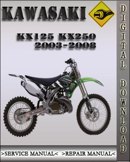 2003 2008 Kawasaki Kx125 Kx250 Factory Service Repair border=