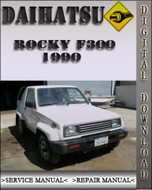 1990 daihatsu rocky f300 factory service repair manual download m Simple Wiring Diagrams pay for 1990 daihatsu rocky f300 factory service repair manual