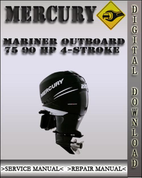 mercury mariner outboard 75 90 hp 4