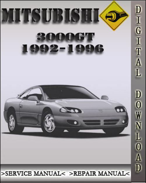 Pay for 1992-1996 Mitsubishi 3000GT Factory Service Repair Manual 1993 1994 1995