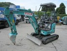 Thumbnail KOBELCO SK17SR-3 EXCAVATOR PARTS CATALOG MANUAL