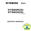 Thumbnail Yamaha_XT660R_XT660X_2004_Service_Repair Manual