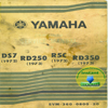 Thumbnail Yamaha_DS7(72)_RD250(73)_R5C(72)_RD350(73) Repair Manual