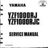 Thumbnail Yamaha_YZF1000RJ(RJC)_Service_Repair_Manual