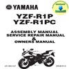 Thumbnail Yamaha_YZFR1P_YZFR1PC_2002_Service_Manual &_YZF-R1P(C)_Assembly_Manual & user Guide