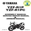 Thumbnail Yamaha_YZFR1P_YZFR1PC_2002_Service_Manual &_YZF-R1P(C)_Assembly_Manual & user Guide