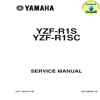 Thumbnail Yamaha_YZF-R1S(SC)_2004_Service_Repair & Supplementary Manual