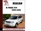 Thumbnail Nissan X-trail T30 2005 2006 Service Manual Repair Manual pdf Download