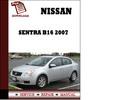Thumbnail Nissan Sentra B16 2007 Service Manual Repair Manual pdf Down