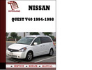 Thumbnail Nissan Quest V40 1994 1995 1996 1997 1998 Service Manual Repair Manual pdf Download